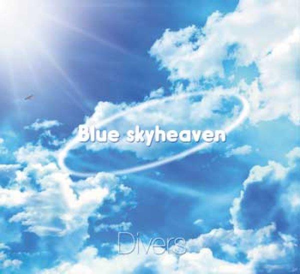 画像1: Divers 「Blue skyheaven」 (1)