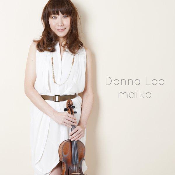 画像1: maiko『Donna Lee』 (1)
