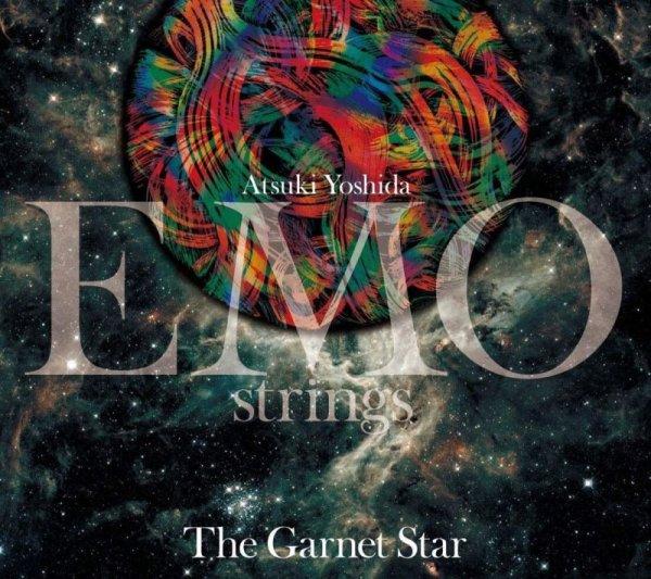 画像1: 吉田篤貴EMO strings  「ザ・ガーネット・スター」 (1)