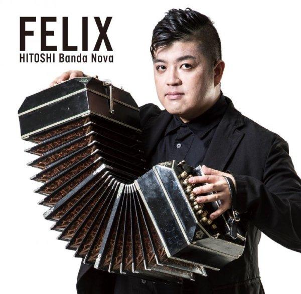 画像1: 仁詩 Banda Nova / FELIX / フェリクス (1)