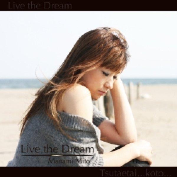 画像1: Live the Dream / 水戸真奈美 [Single, CD&DVD, Maxi] (1)